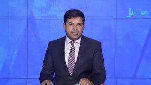 news-presenter