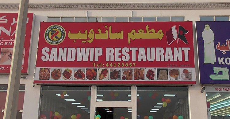 qatar-sandwip-restanurant