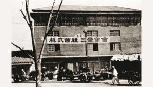samsung-history