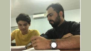 saudi-tutor