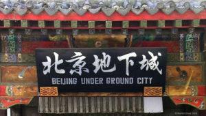 china-underground-city