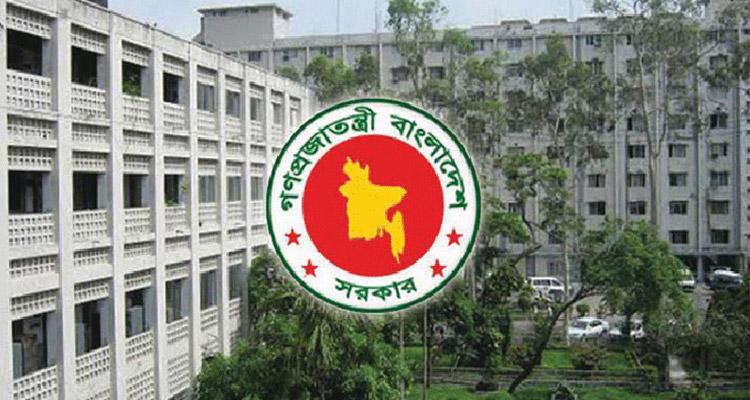bangladesh-gvt
