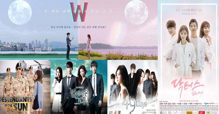 korean-cinema