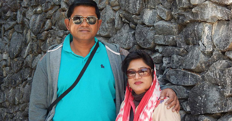 abid and wife