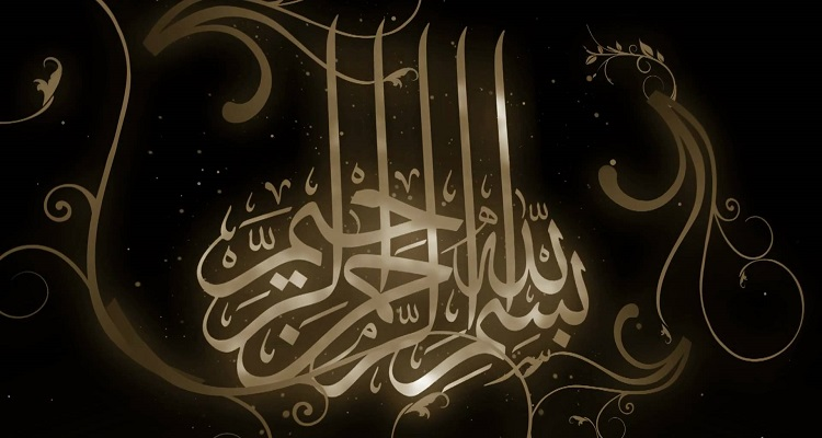kalema islam