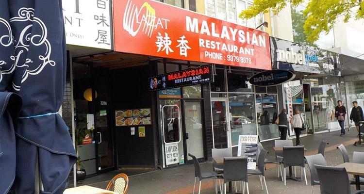 malaysia-restaurent