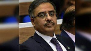 pakistan ambasidor