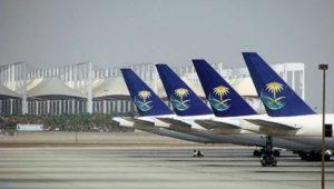 saudi-airport