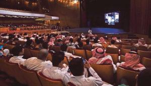 saudi-cinema