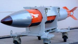 us-atom-bomb