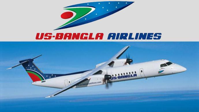 us-bangla