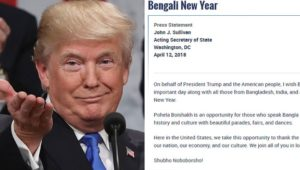 Wishis bangla new year trump