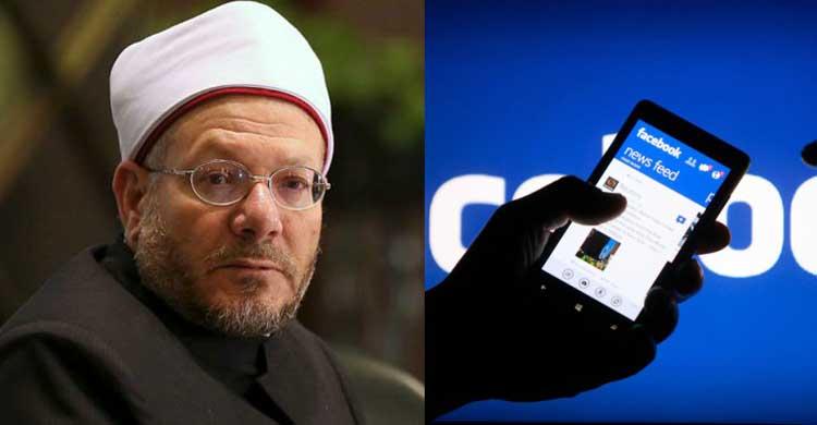 facebook-mufti