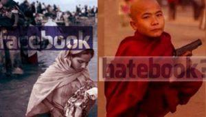 fb-myanmar