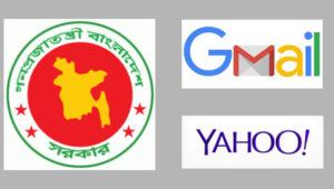 govt-gmail-yahoo