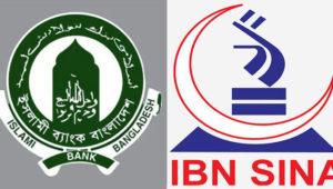islami-bank-ibnsina