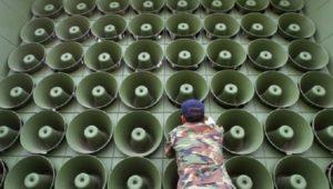 korea speaker