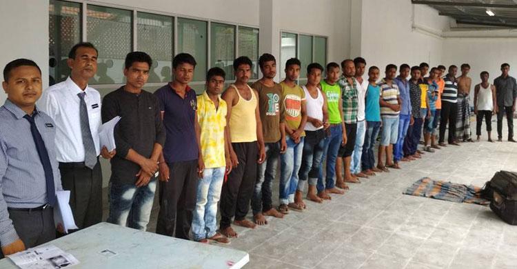 malayasia-bangladeshi