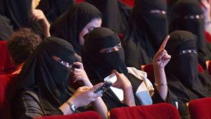 saudi-cinema-hall