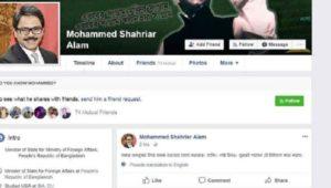shariar post