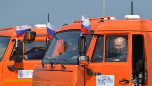 Putin Track driver
