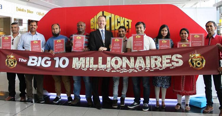 amirat-lottery