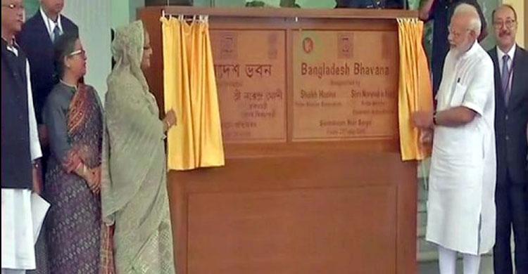 bangladesh-bhaban