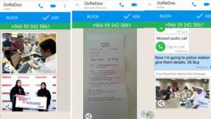 cheating-phone-call-kuwait