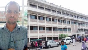 faridpur-hospital
