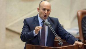 israel education minister