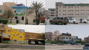 kuwait-school