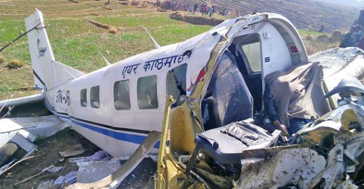 nepal-biman-crash