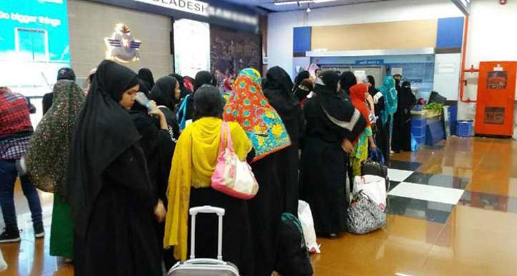 saudi-bd-women