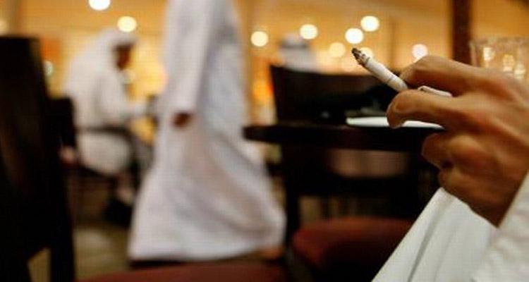 saudi-smoke