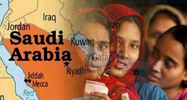 soudi bangladeshi woman