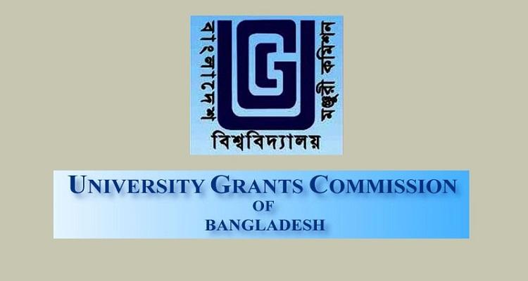 University grant commision