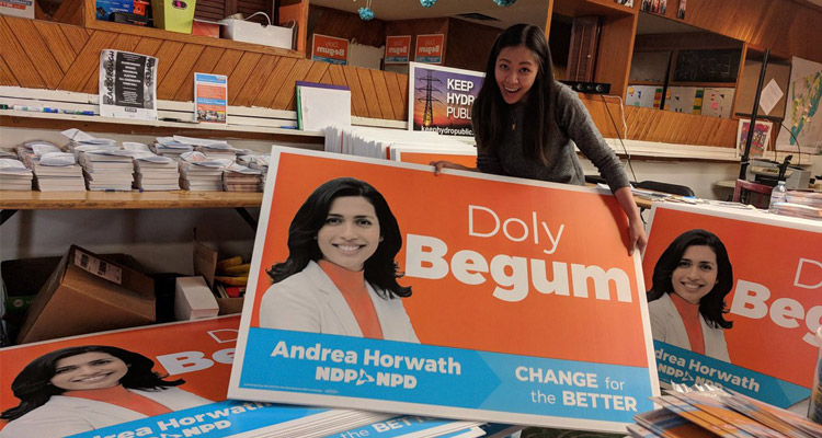 doly-begum-campaign