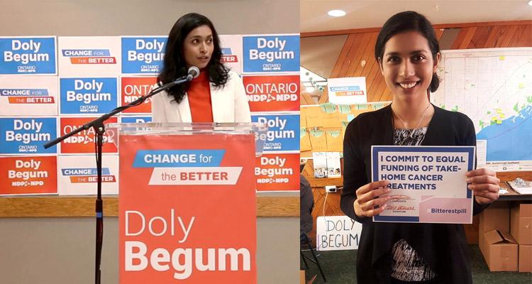 doly-begum