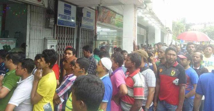 malaysia-bangladeshi