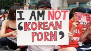seoul women