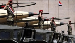 yemeni Missile