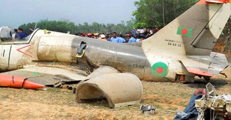 bangladesh-biman-crash