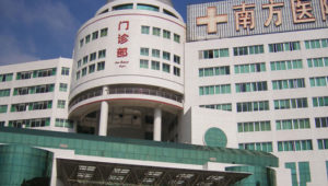 china-medical-college