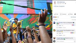 fifa-facebook-page