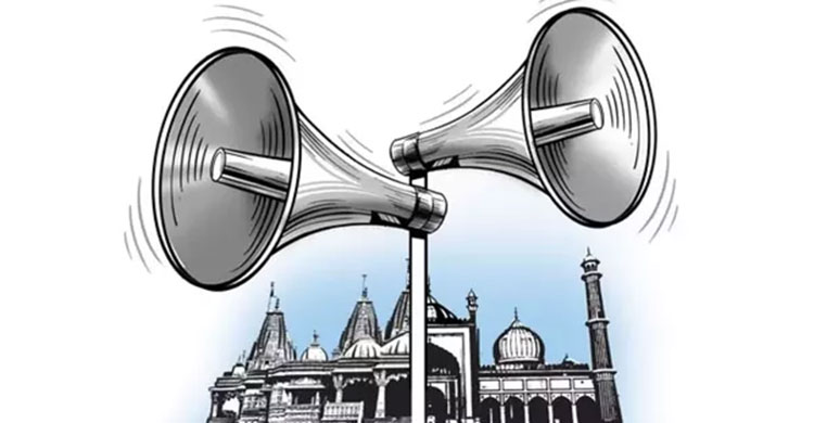 indian-loudspeaker