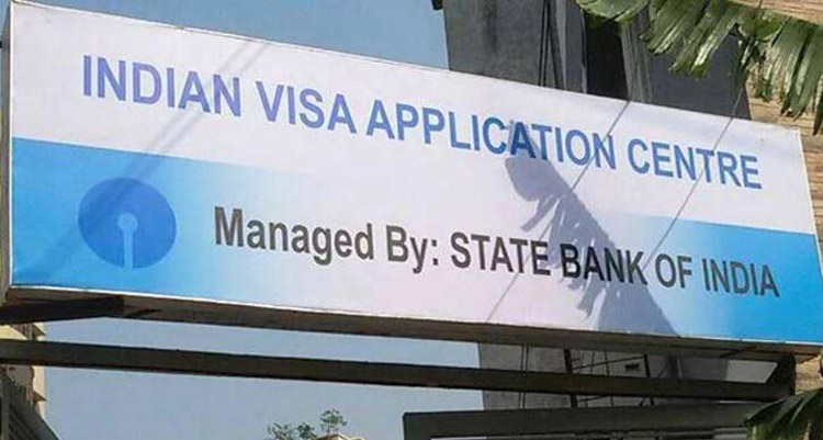 indian-visa-application-center