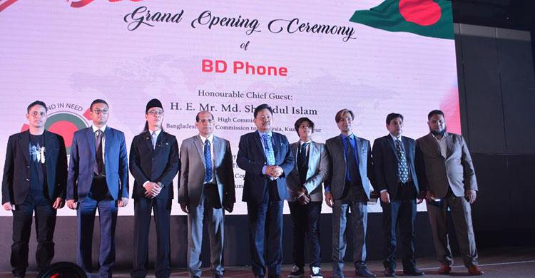 malaysia-bdphone