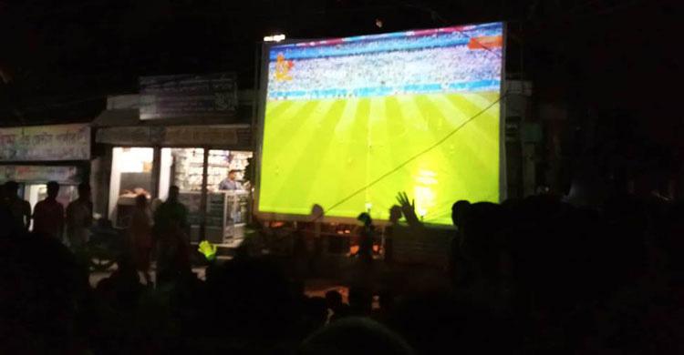savar-football
