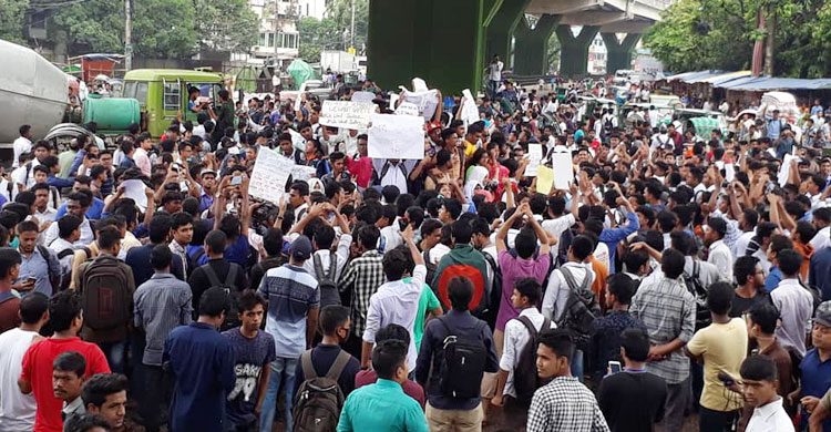 ctg-student-protest