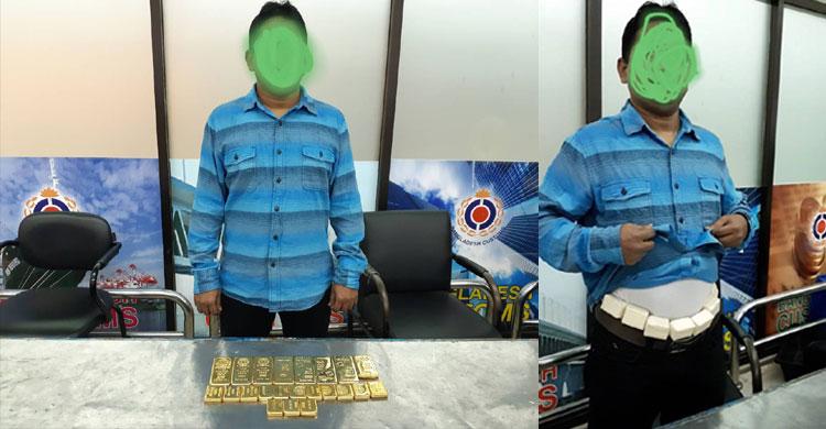 gold-smugler